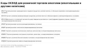 Налоги на розничную торговлю табачными изделиями электронные сигареты corvus купить москва