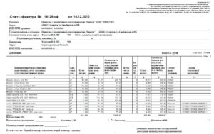Налогоплательщик может указывать в счете-фактуре несколько странпроисхождения товаров