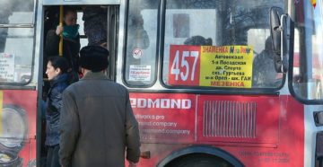 Дополнительные взносы на водителей регулярных пригородных маршрутов