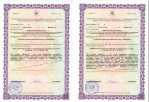 Покупка медицинской лицензии при УСН