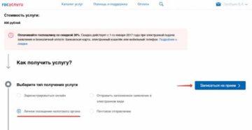 Как зарегистрироваться самозанятым в 2019 году: пошаговая инструкция