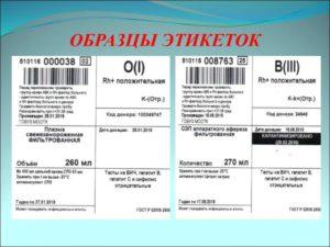 Требования к этикеткам на товаре импортного производства