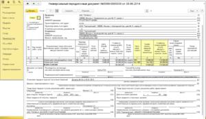 Может ли организация на УСН использовать универсальный передаточный документ