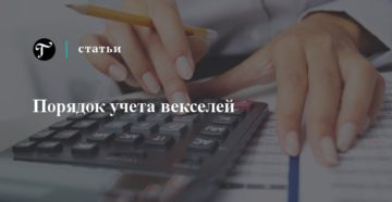 Блокировка счетов — все случаи