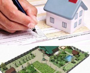 Учет продажи земельного участка