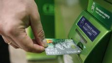 Зарплата на банковскую карту