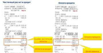 Какой признак предмета расчета нужно указать в кассовом чеке при продаже билета