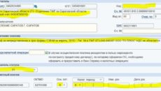 Может ли физическое лицо, заплатить штраф в ПФР за несвоевременно сданную отчетность?