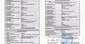Кто должен предоставить сведения о выданной лицензии для внесения этих сведений в ЕГРЮЛ?