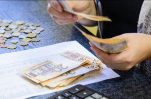 Ожидается повышение зарплаты у всех бухгалтеров страны