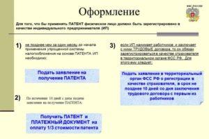 Ип патент продажа табачных изделий сигарета hqd купить оптом