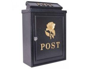 Один почтовый ящик на две фирмы
