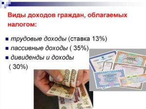 Доходы граждан Киргизии облагаются НДФЛ по ставке 13% с 12 августа