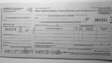 Может ли ООО на УСН применять БСО при оказании услуг населению с 1 июля 2018 года?