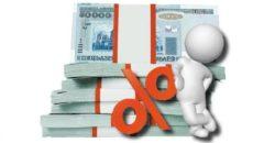Налогообложение доходов по банковским вкладам ИП