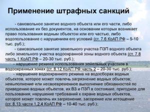 Штрафные санкции за нерегистрацию обособленных подразделений